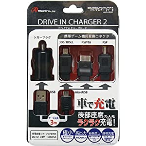 3DS/3DSLL/PS VITA / PSP drive in charger 2 (japan import)