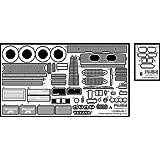 Fujimi Model 1/24 Detail up Series No.43 Mclaren F1-etched Parts Fujimi