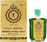 #8: Gold Medal Medicated Oil - 25ml