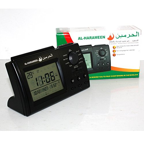 Anlising Muslim Azan Table Clock, Azan Athan Prayer Clock Black Color Complete Azan for All Prayers...