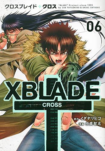 XBLADE + -CROSS- Vol.6 (Sirius Comics) Manga