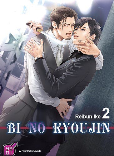 Bi No Kyoujin T02 par Ike Reibun