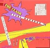 THE CLASH: The Clash (Audio CD)