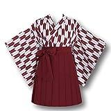 Japonais Style Kimono Peignoir Robe Anime Cosplay Costume Yukata Série Japonais D'été Mignon Fille Anime Cosplay Costumes (Rouge & Blanc)