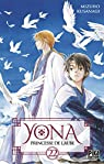 Yona, princesse de l'aube, tome 22 par Mizuho