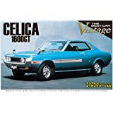 1/24 Celica 1600GT (with ETCHING PARTS)