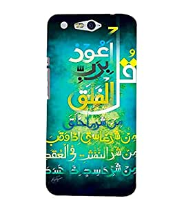 Vizagbeats arabic script green yellow Back Case Cover for Infocus M812