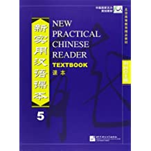 New Practical Chinese Reader 5, Textbook: Textbook v. 5