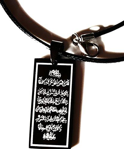 Hochwertige Schwarz Rechteckige Ayatel Al Kursi Ayatul Al Kursi Anhänger Kette Edelstein