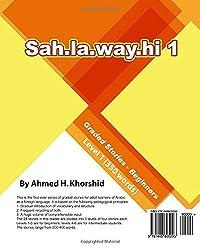 Sahlawayhi 1: Graded Stories for Beginners: Volume 1