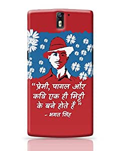 PosterGuy OnePlus One Case Cover - Bhagat | Designed by: Studio Myna