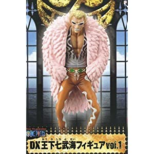 One Piece Doflamingo DX Figures (japan import) 12