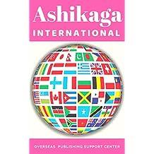 International Ashikaga