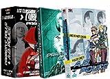 Les Classiques du Cyberpunk : Parasite Dolls + A.D. Police [Francia] [DVD]