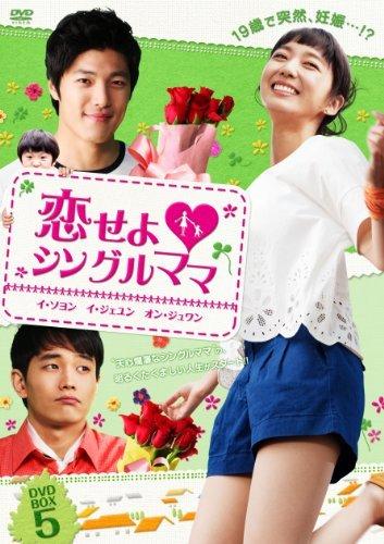 TV Series - My Love By My Side DVD Box 5 (5DVDS) [Japan DVD] ATVD-15842