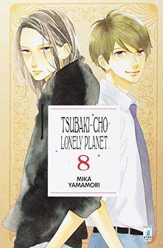 Tsubaki-chou Lonely Planet: 8