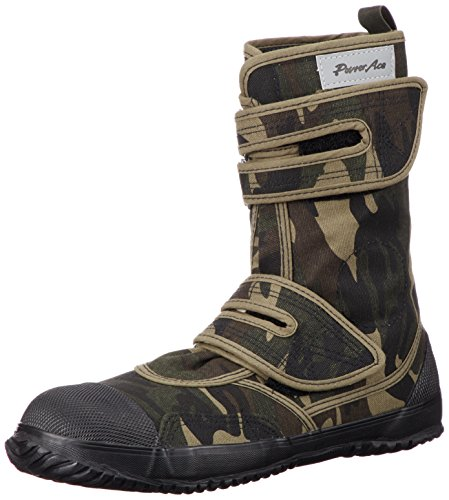 Chaussures Militaire Camouflage (26.5 cm)