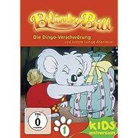 Blinky Bill - Vol. 1 Folge 01-04