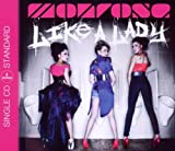Like a Lady (2-Track) -