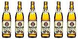 Paulaner - Oktoberfest Bier - 0,5l