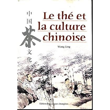 Le thé et la culture chinoise