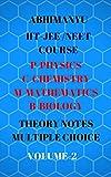 IIT JEE /NEET COURSE VOLUME-2