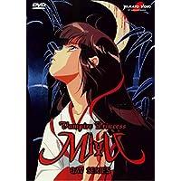 Vampire Princess - Myu Oav Series
