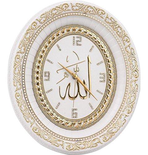 """Gunes Islamische Oval Wall Clock Home Decor """"Allah"""" Gold und weiß 12,5 X 14,5 In"""