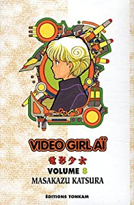 Video Girl Aï Edition simple Tome 8