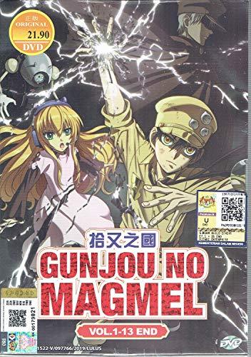 GUNJOU NO MAGMEL...