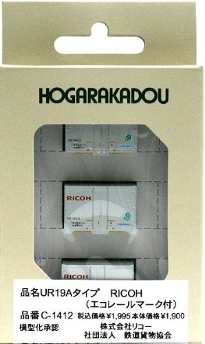 n-gauge-c-1412-12f-tipo-di-contenitore-ur19a-ricoh-eco-mark-rail-giappone-import-il-pacchetto-e-il-m