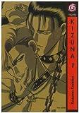 Kizuna, Tome 1