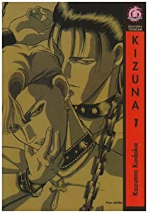 Kizuna Edition simple Tome 1