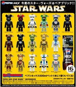pepsi-nex-star-wars-be-rbrick-16-juego-de-pepsi-star-wars-oso-del-ladrillo