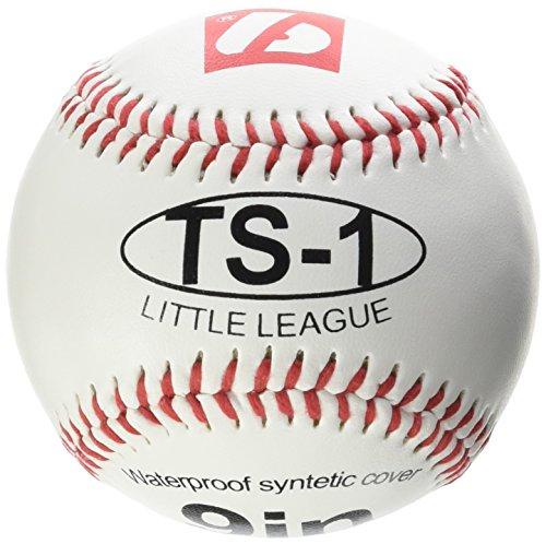 TS-1 Baseball Ball Training Baseball, 9'', 2pcs -
