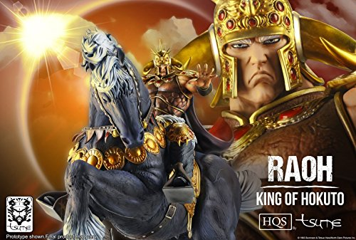 Tsume Raoh King Of Hokuto HQS By Tsume SHIPPED FROM ITALY