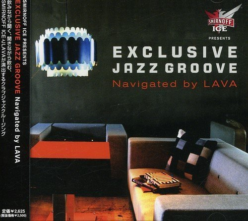 smirnoff-ice-presents-exclusive-jazz-groove-by-smirnoff-ice-presents-exclusive-jazz-groove