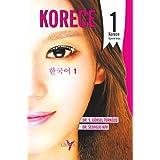 Korece 1: Korece Öğrenme Kitabı
