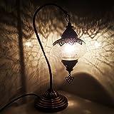 Turkish Lampe / Marokkanische Lampe Tiffany Stil Glas Schreibtisch Tisch Lampe - Ottoman Style lamp