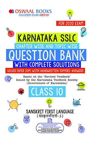 Oswaal Karnataka SSLC Question Bank Class 10 Sanskrit 1st Language Chapterwise & Topicwise (For March 2020 Exam)