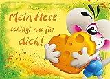 Diddl - Postkarte DIN A6, Nr. 18,