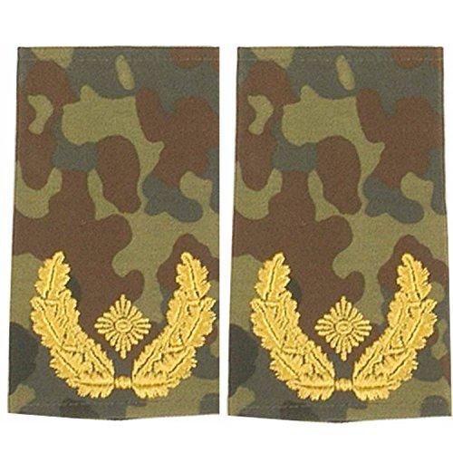 Unbekannt Bundeswehr Rangschlaufen (Heer) Brigade-General Farbe: Flecktarn Stickerei: Gold 1 Paar BW