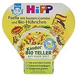 Hipp Bio Paella mit buntem Gemüse und Hühnchen, 250g