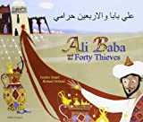 Ali Baba and the Forty Thieves in Arabic and English (Folk Tales)