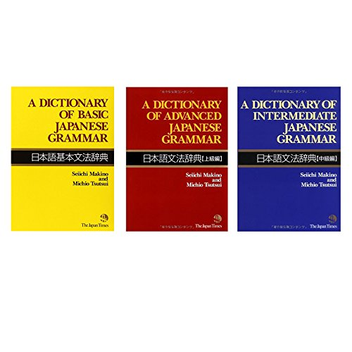 A Dictionary of Japanese Grammar for Learning Language 3- BOOK Bundle Set , Basic , Intermediate , Advanced , Original Sticky Notes - Japan Import
