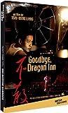Good bye dragon inn [FR Import]