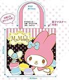 My Melody Tote Ausflug Makronen (Japan Import / Das Paket und das Handbuch werden in Japanisch)