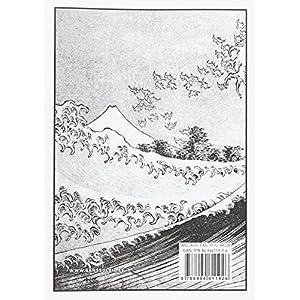 Cien vistas del Monte Fuji (Wunderkammer)
