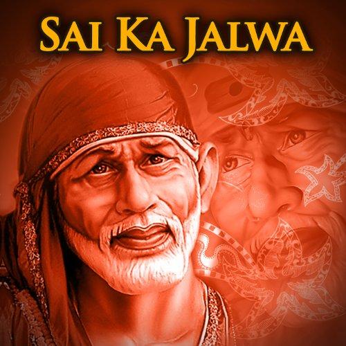 image Baba ka jalwa con tía 1