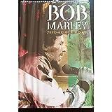 Calendrier vintage Bob Marley 2004